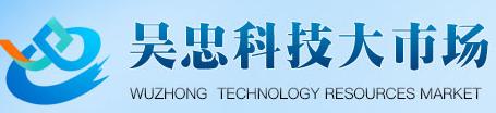 吴忠科技大市场