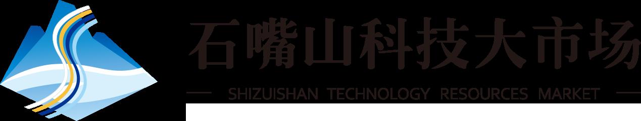 石嘴山科技大市场